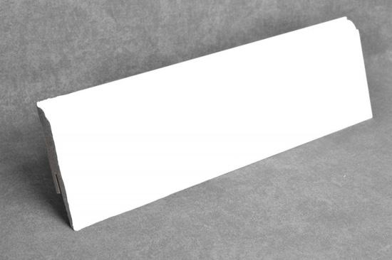 Плинтус под покраску напольный МДФ