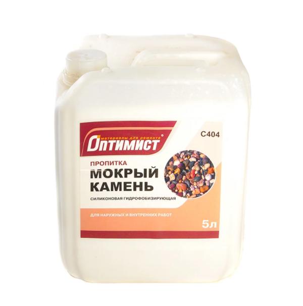 Пропитка по камню с мокрым эффектом