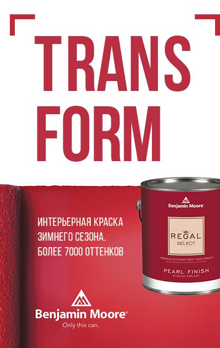 Trans Form