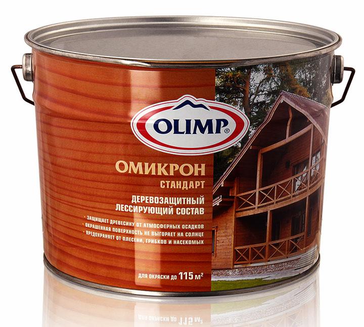 Антисептик «Омикрон»