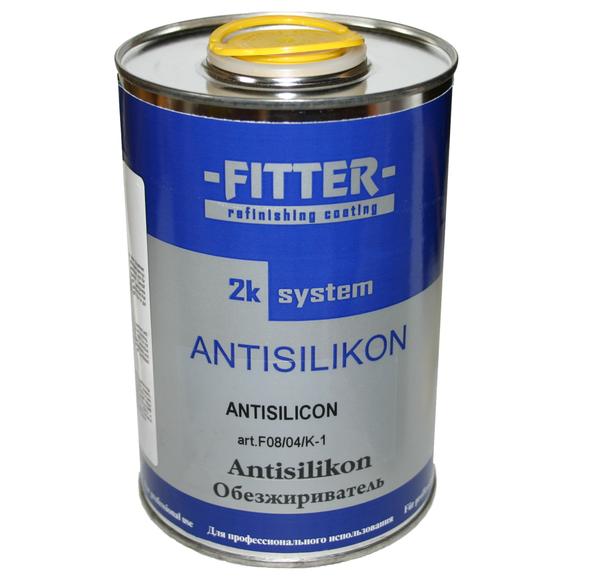 Антисиликон для обезжиривания