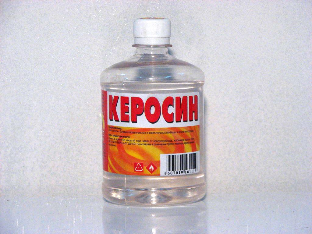 Керосин для обезжиривания