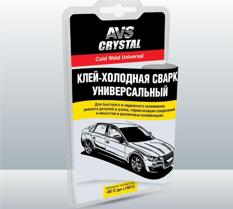 Универсальный состав для ремонта автомобилей