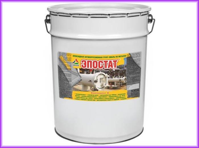 Эпоксидная краска для металла – прочное и долговечное покрытие, является отличной защитой от коррозии
