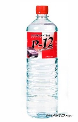 Растворитель Р12